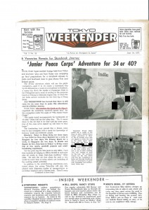 Selas world trip with students 1971 newspaper article_Redacted_Page_1